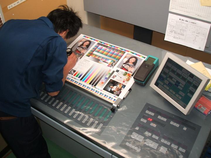 カラー印刷機色確認0330